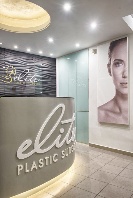 kliniki-ermou-elite-plastic-surgery-reception